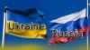 """Revista presei: Rusia atenţionează Ucraina să NU semneze un acord de asociere """"sinucigaş"""" cu UE"""