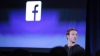 Un hacker a spart contul de facebook al lui Zuckerberg şi a postat un mesaj din numele acestuia