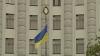 Încă un pas spre UE. Ucraina a aprobat proiectul Acordului de asociere cu Uniunea Europeană