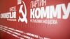 PLDM cere retragerea imunităţii celor cinci deputaţi PCRM implicaţi în cazul tânărului comunist cu grenade în casă