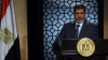 Preşedintele demis al Egiptului va fi JUDECAT pentru instigare la crimă