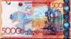 Cele mai bizare bancnote din lume GALERIE FOTO