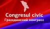 Scindare în Congresul Civic! Unul dintre lideri a părăsit structura creată de PCRM