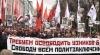"Protest antiguvernamental la Moscova. ""Putin, mergi la închisoare!"""
