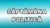 Retrospectiva politică: Un nou eşec pentru PCRM şi vizite de rang internaţional la Chişinău