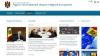 Acordul de Asociere şi cel de Liber Schimb cu UE pot fi descărcate de pe un site dedicat integrării europene, lansat de Guvern