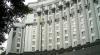 Opoziţia de la Kiev strânge semnături pentru demiterea Guvernului, după suspendarea Acordului de Asociere cu UE