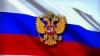 Federaţia Rusă respinge acuzaţiile UE la adresa sa în cazul Ucrainei şi le consideră drept nepotrivite