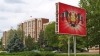 """""""Regiunea transnistreană se va pomeni în mijlocul unui teritoriu imens asociat la UE"""""""