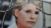 Timoşenko RĂMÂNE după gratii. Rada Supremă de la Kiev a respins toate proiectele de lege privind tratamentul fostului premier