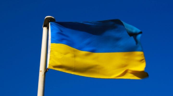Guvernul Ucrainei a semnat un acord cu grupul petrolier american Chevron