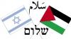 """UE promite un sprijin """"fără precedent"""" în cazul unui acord israeliano-palestinian"""