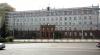 Ministerul Agriculturii vrea să lase fără bani Academia de Ştiinţe. Cercetătorii, revoltaţi