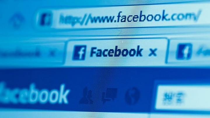 Este mereu cu ochii pe tine. Facebook urmăreşte şi ceea ce nu faci pe reţeaua de socializare