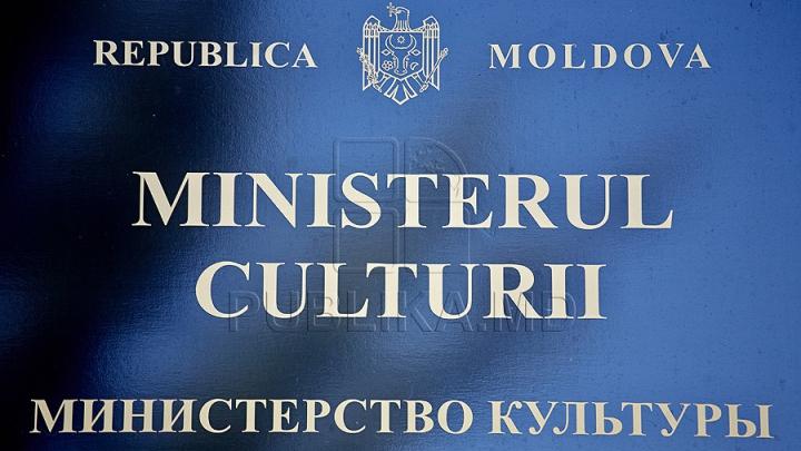 Ministerul Culturii a primit peste 100 de proiecte de finanţare în acest an, de patru ori mai mult decât în 2010