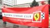 """Zeci de admiratori s-au adunat în faţa spitalului unde este internat Schumacher. """"Suntem aici pentru a sărbători ziua lui de naştere"""""""