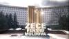 """Publika TV lansează a doua ediţie a campaniei """"10 pentru Moldova"""""""