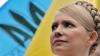 Iulia Timoşenko a luat o decizie în privinţa alegerilor prezidenţiale DETALII