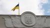 Noua sesiune a Radei Supreme de la Kiev a început cu replici acide, iar miniştrii au fost numiţi criminali (VIDEO)