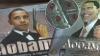 Barack Obama a devenit, fără să ştie, imaginea unei mărci care produce Viagra de contrabandă