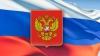 """""""Federaţia Rusă poate iniţia o intervenţie militară în Ucraina pentru a-l evacua pe Ianukovici"""""""