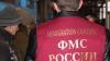 Străinii care vor încălca legislaţia Rusiei riscă să nu mai poată intra în această ţară timp de 10 ani
