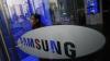 Samsung Electronics îşi va prezenta luna aceasta ultima versiune a smartphone-ului Galaxy