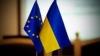 Uniunea Europeană A ÎNGHEŢAT conturile bancare a 18 foşti oficiali ucraineni