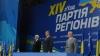 Partidul lui Ianukovici trece în opoziţie