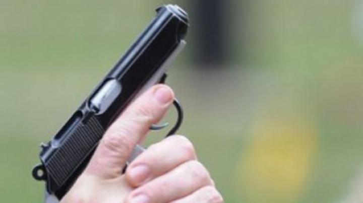 Atac armat la o bancă din capitala Bulgariei