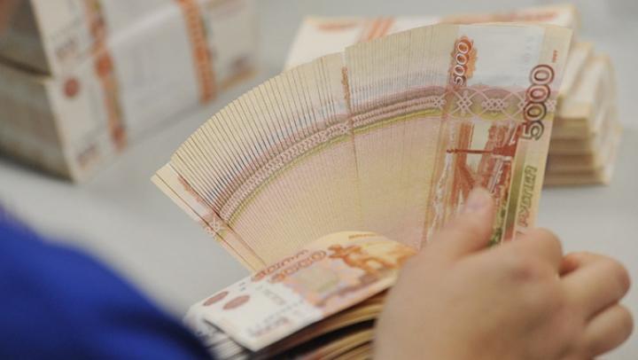 Rusia oferă din nou bani Tiraspolului: Aproximativ un miliard de ruble a ajuns în stânga Nistrului