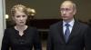 Timoşenko îl atacă dur pe Putin: Nimeni nu poate contesta că acest bărbat are probleme psihice