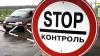 EUBAM dezminte zvonurile separatiştilor că accesul cetăţenilor ruşi ar fi interzis în Ucraina