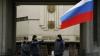 Parlamentul Republicii Autonome Crimeea a adoptat astăzi declaraţia de independenţă a peninsulei