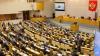 Duma de Stat a Moscovei a RATIFICAT acordul de unire a Crimeii cu Rusia