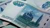 Rusia ar putea renunţa la dolari şi refuză să plătească datoriile la băncile americane