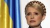 Timoşenko, interceptată telefonic: Trebuie să-i nimicim pe nenorociţii de ruşi şi pe liderul lor (AUDIO)