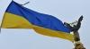 Moldova acordă ajutor umanitar Ucrainei. AFLĂ câţi bani vor fi alocaţi din fondul de rezervă