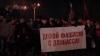 Militanţii pro-ruşi au preluat controlul asupra sediului administraţiei locale din Doneţk