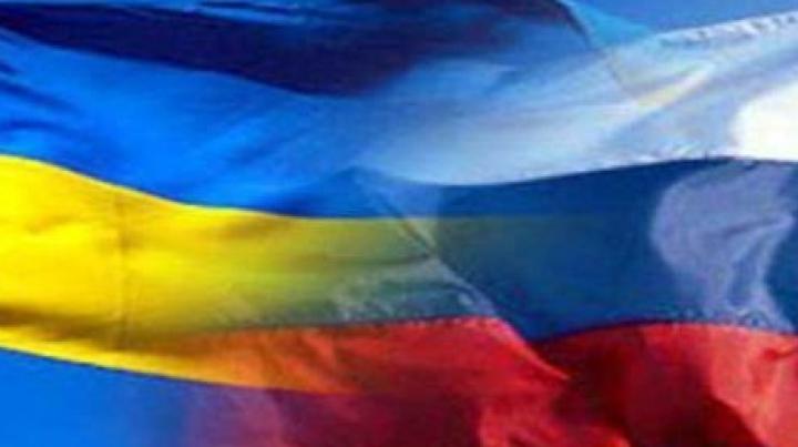 Ucraina va introduce regim de vize pentru Rusia