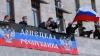 Situaţia din sud-estul Ucrainei se datorează pasivităţii Kievului şi moştenirii lăsate de Ianukovici