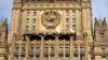 """Rusia anunţă că există premise pentru desfăşurarea negocierilor în formatul """"5+2"""""""