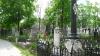 Personalităţi marcante, comemorate la cimitirul din centrul capitalei