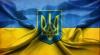 Kievul cedează presiunilor: Limba rusă va deveni limbă de stat în trei regiuni