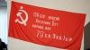 Un fost activist comunist anunţă crearea unui PCRM reformat