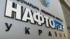 Ucraina negociază cu partenerii europeni posibilitatea de a importa gaze din Slovacia, Ungaria şi Polonia