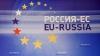 Declaraţii de îngrijorare ale unor lideri mondiali referitoare la situaţia din Ucraina. UE planifică noi sancţiuni