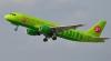 S-a APRINS motorul avionului Moscova-Chişinău