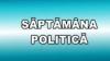 Retrospectiva politică: Un grup de reprezentanţi ai Guvernului a mers să calmeze spiritele la Doroţcaia