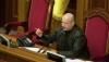 Un politician ucrainean, găsit mort în estul Ucrainei. Președintele interimar de la Kiev cere reluarea operațiunii antiteroriste